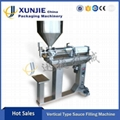 DLG Vertical Ointment Filling Machine