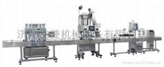 Detergent Filling machine Production Line