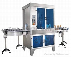 Automatic Shrink Film Labeling Machine