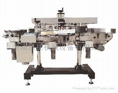 FBL-360 Double Sides Labeling Machine