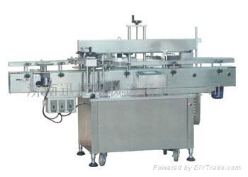 RGTBD03 One-Side Labeling Machine