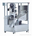 RGTBG60 Tube Labeling Machine