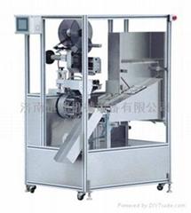 RGTBG60 Tube Labeling Machine