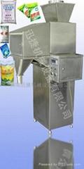 Weighing packing machine granular packing machine, tea packager