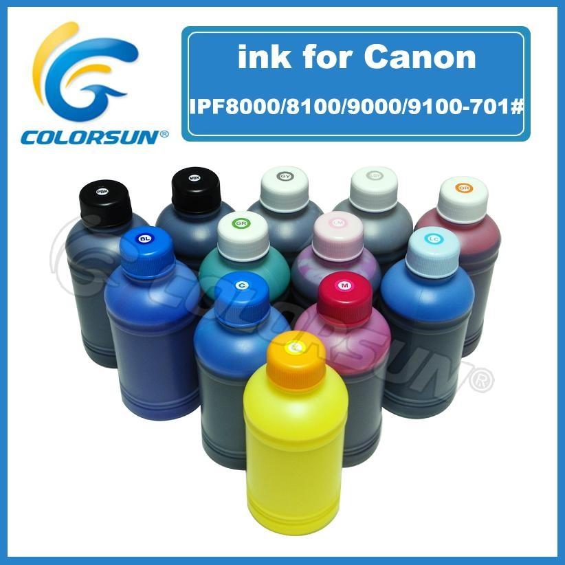 HP/Z2100/5100/Z6100專用打印機墨水 1
