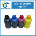 Quality pigment Ink for Epson B-310/B510,B300-B500 printers