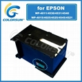 T6710 Waste ink pad(collector) for