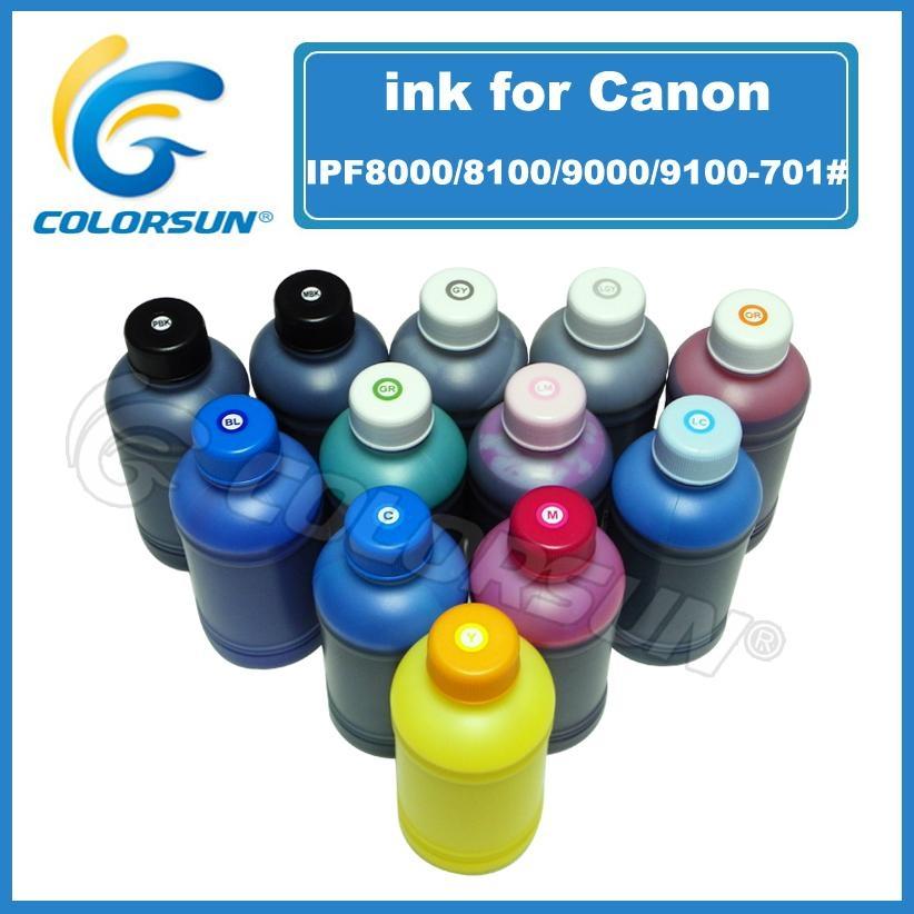 HP/Z2100/5100/Z6100专用打印机墨水 2