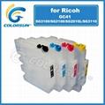 GC41 for SG3100 SG2100 SG2010L SG3110dnw