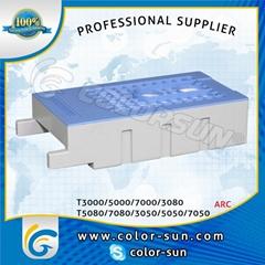 廢墨倉用於 SC-T3000/5000/7000/3070/