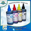 sublimation ink-II