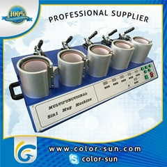 5 in 1 Mug Press Machine