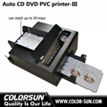 2016 new whole sales automatic digital inkjet PVC card and cd disk printer  6