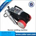 banner welding machine