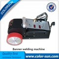 banner welding machine 5