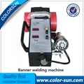 banner welding machine 6
