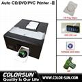 Auto CD DVD PVC printer-II