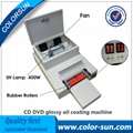 Auto cd/dvd printer +glossy oil coating machine