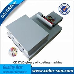 CD DVD光油塗布機