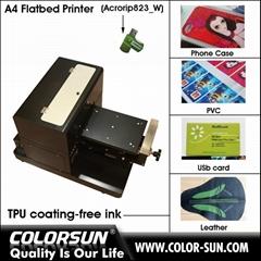 A4平板打印机