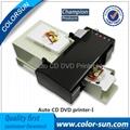 自动CD PVC卡打印机