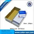 免層壓PVC卡材設備