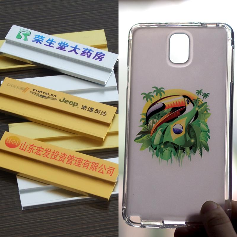 Phone Case Flatbed printing Printer machine For phone shell 6