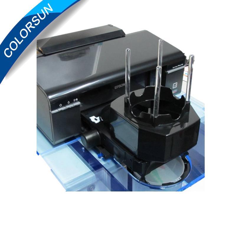 自动光盘打印系统 1