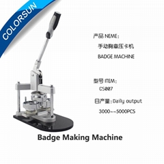 Badge Making Machine(Metal)