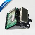 适用于Epson 7000/9000/9500彩色dx2打印头的原始和新型喷墨打印机 2
