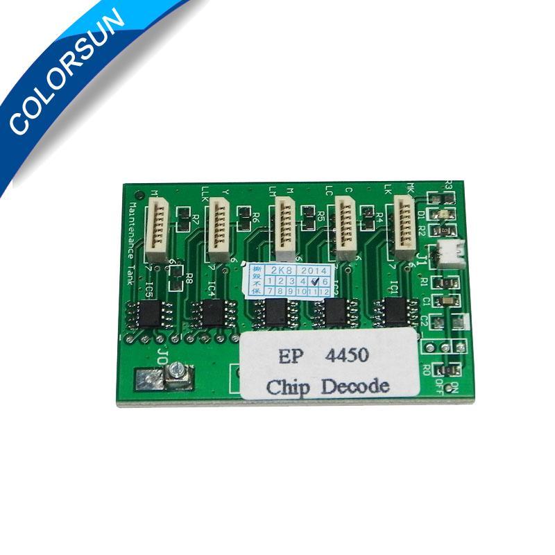 愛普生7400/9400的芯片解碼器 1