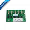 愛普生7400/9400的芯片