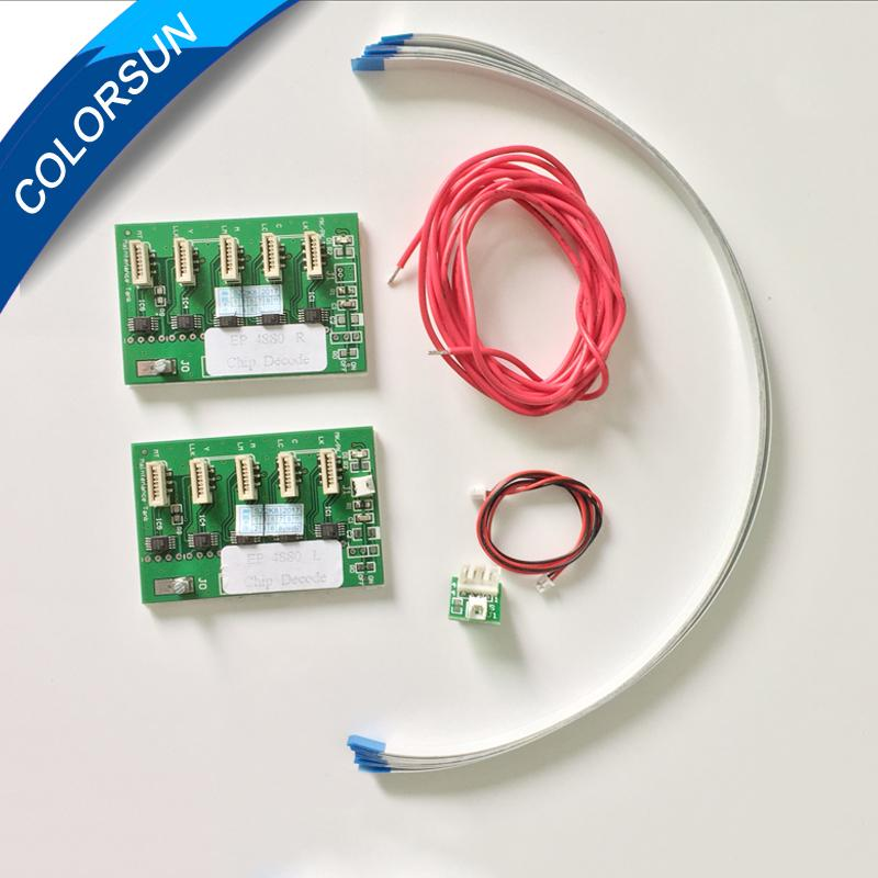 愛普生7400/9400的芯片解碼器 2