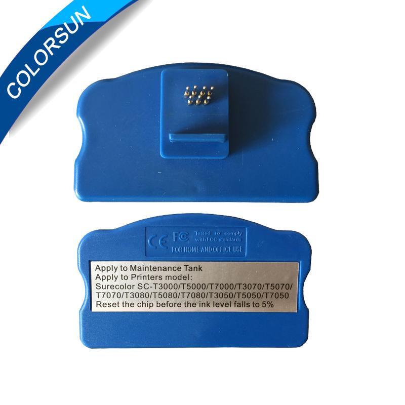 愛普生Surecolor T3000 / SC-T5000 / SC-T7000的  芯片復位器 1