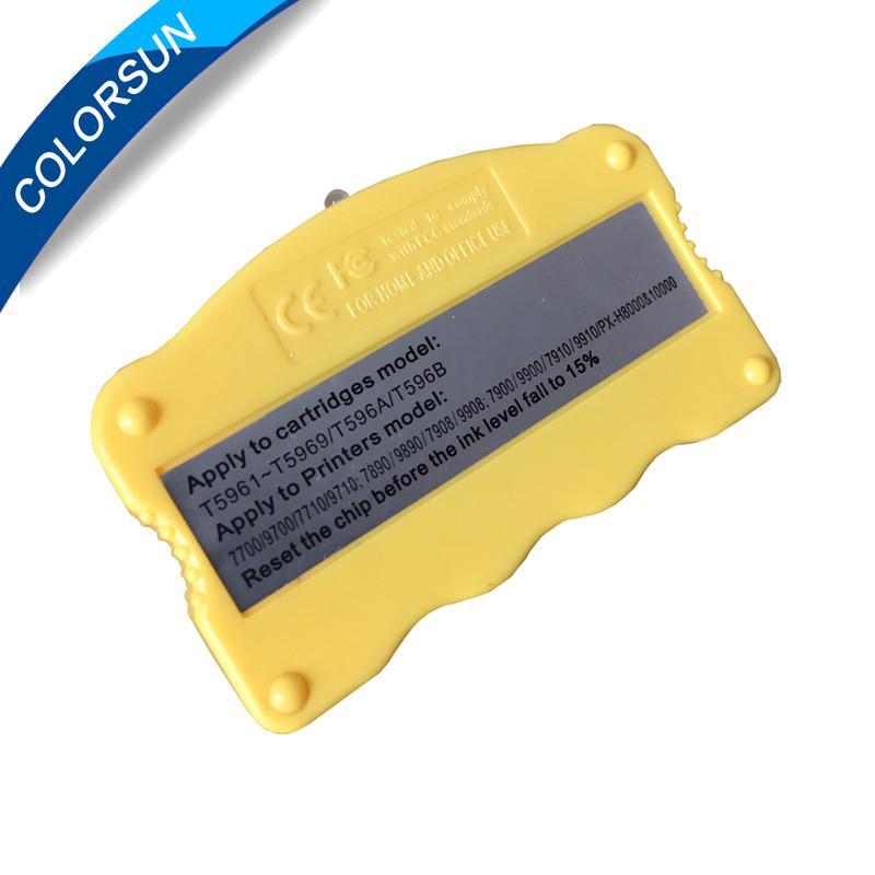EPSON 7900/11880/7910/9700切纸机 2
