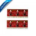适用于Mimaki JV3 JV33 JV5墨盒的高质量6色  性芯片 1