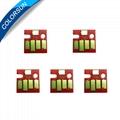 佳能PGI-525/CLI-526/PGI-425/CLI-426/PGI-125/CLI-126自動重設芯片 2
