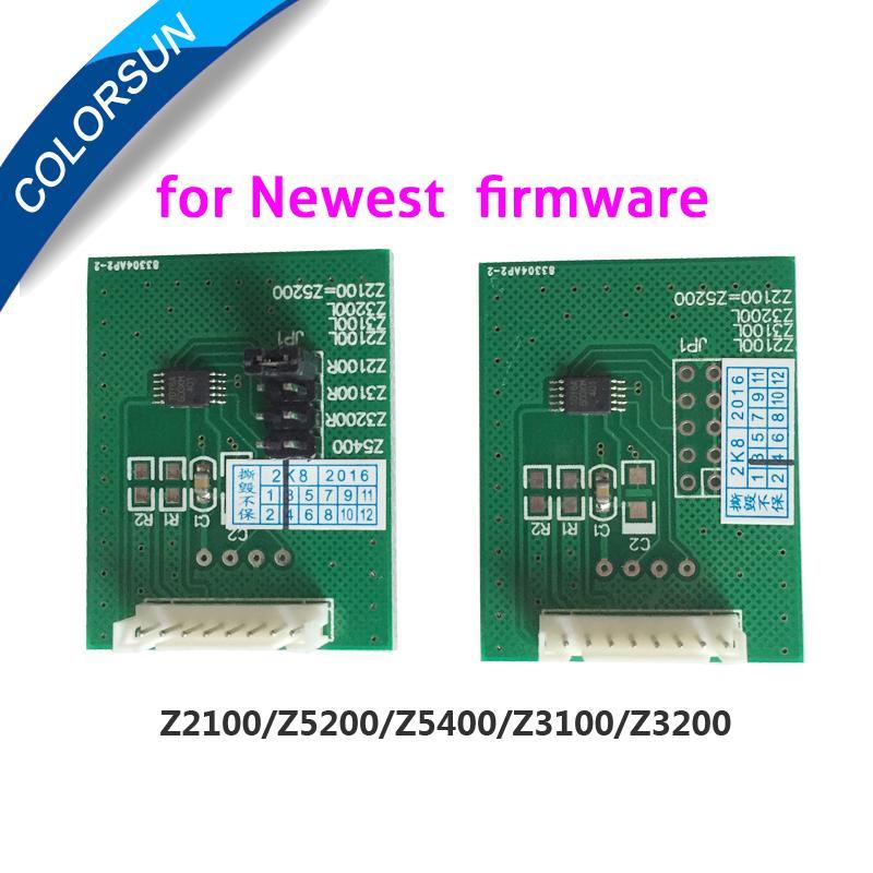 HP Z2100/Z3100/Z3200永久芯片/解密卡 1