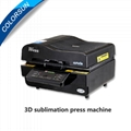 3D sublimation press machine
