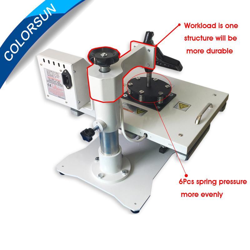 八合一热转印机器 3