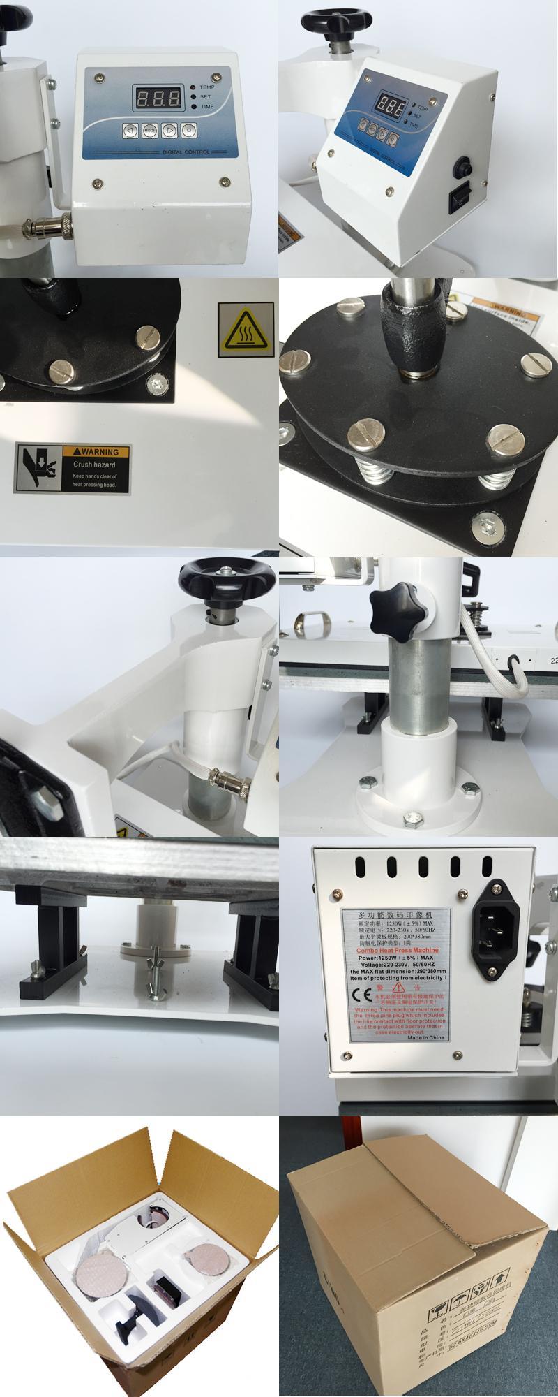八合一热转印机器 7