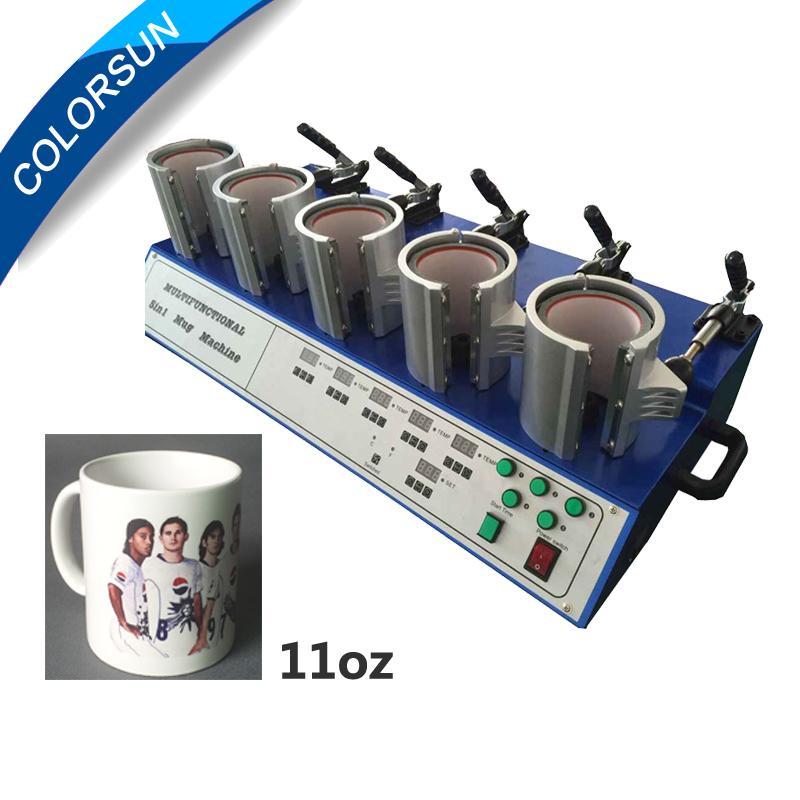 五工位烤杯机 1
