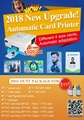 2018 New digital  Automatic PVC ID card printers