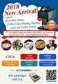2018 Hot Smart edible coffee printer