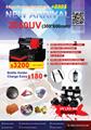 Automatc A3+ UV printer
