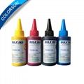 纺织油墨/ DTG预处理液体用