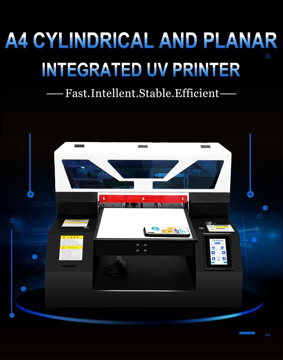 2019新款全自动A4UV打印机6种颜色 6