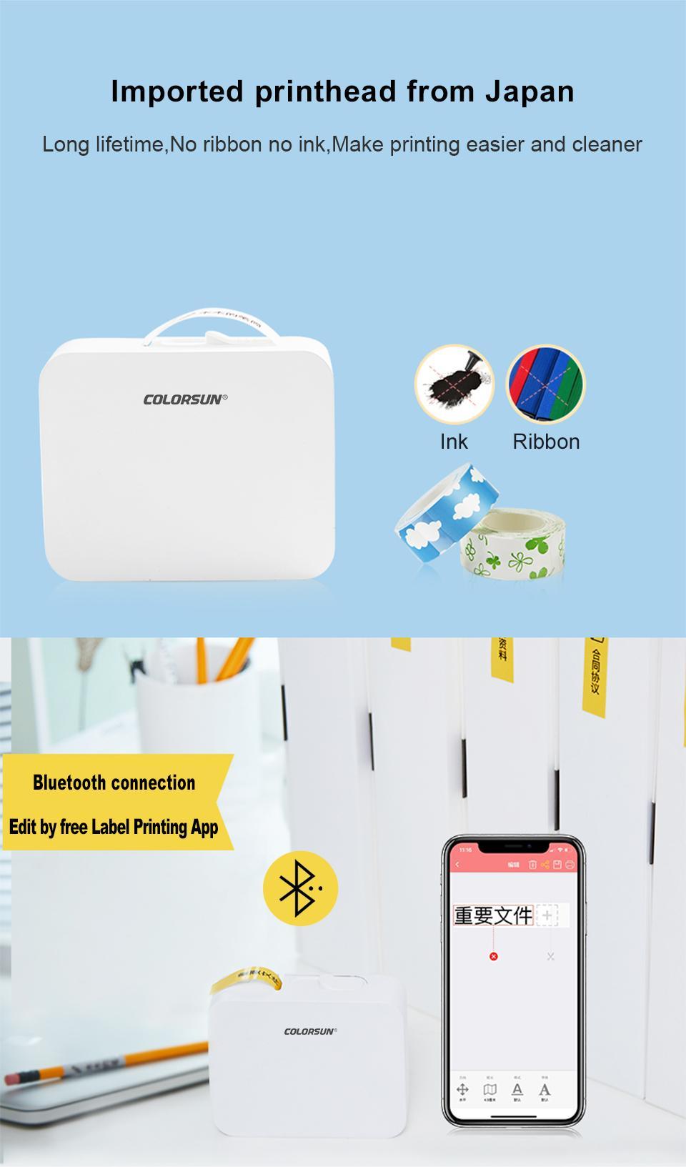 2020 New Mini Label Printer 8