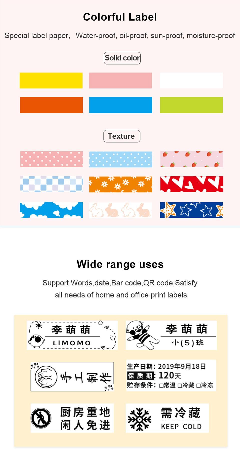 2020 New Mini Label Printer 9