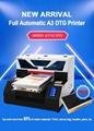 2020新型自动A3平板6色打印机 4